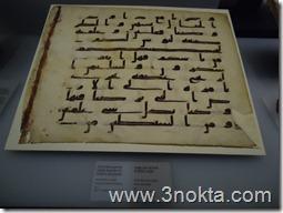 Küfi hatla yazılmış büyük boyutlu Kur'an a ait bir yaprak sabancı müzesi ağa han hazineleri sergisi