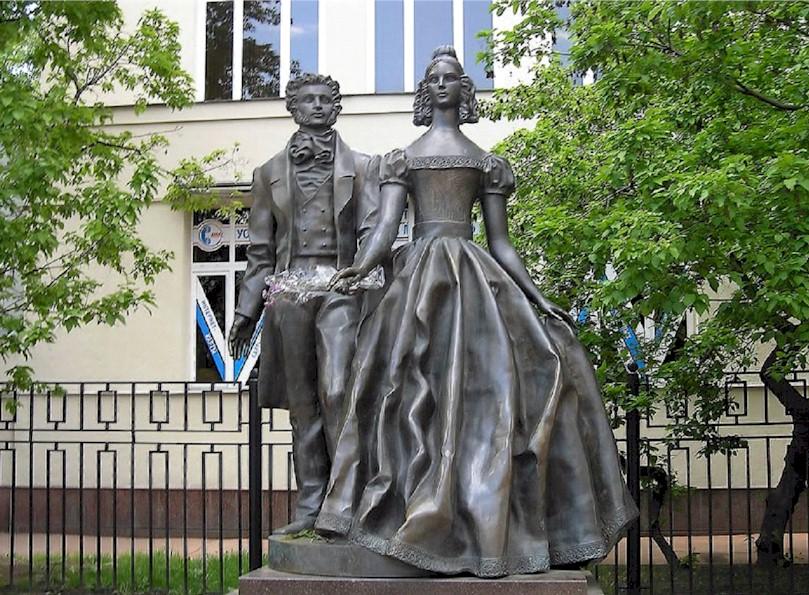 Puskin Natalya Arbat caddesi Moskova