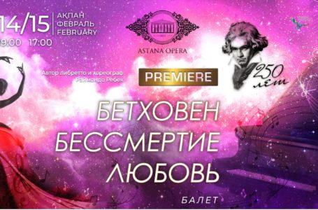 Beethoven Yılında Astana'da Bir İlk