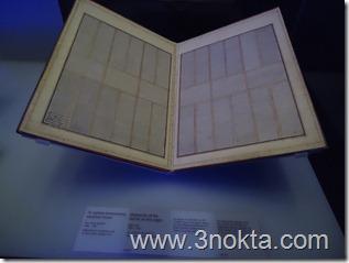 Iki sayfada tamamlanmış el yazması Kuran _ ağa han müzesi sergisi_ sabancı müzesi
