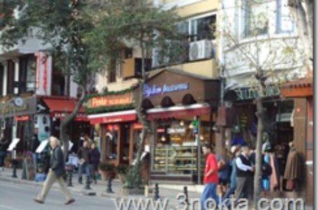 Çiğdem Pastanesi, Sultanahmet