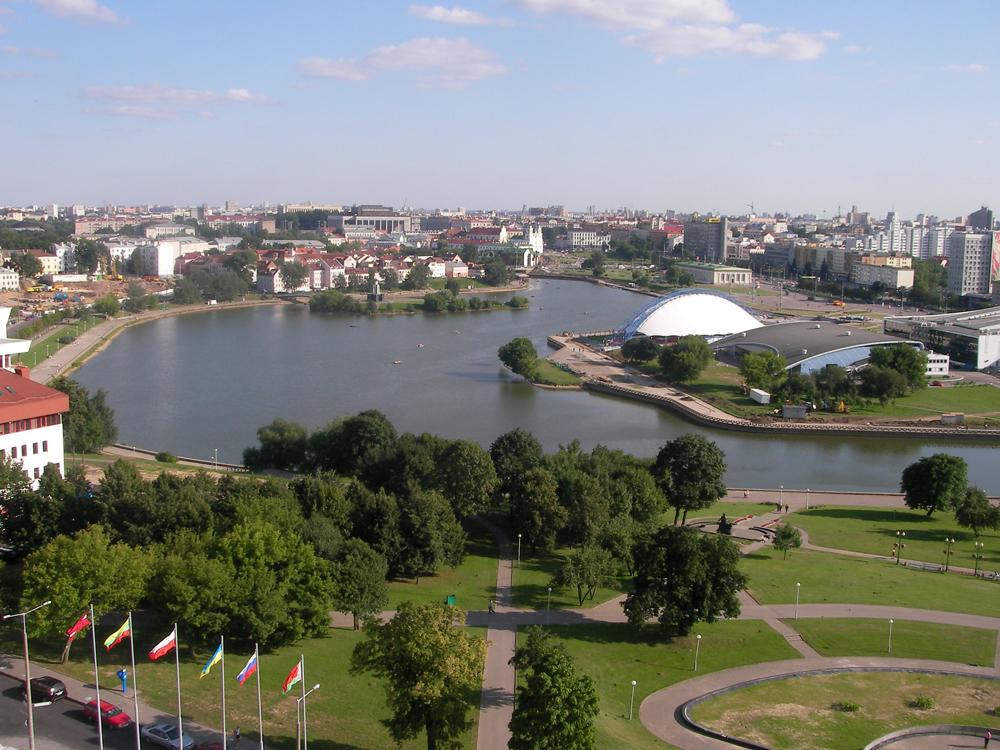 Minsk genel
